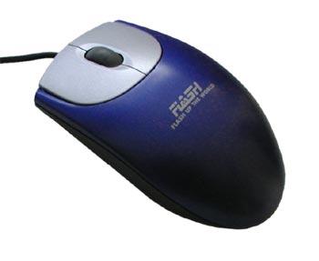 kliknij, a zobaczysz myszkę kulkową