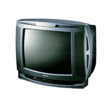 kliknij to zobaczysz telewizor